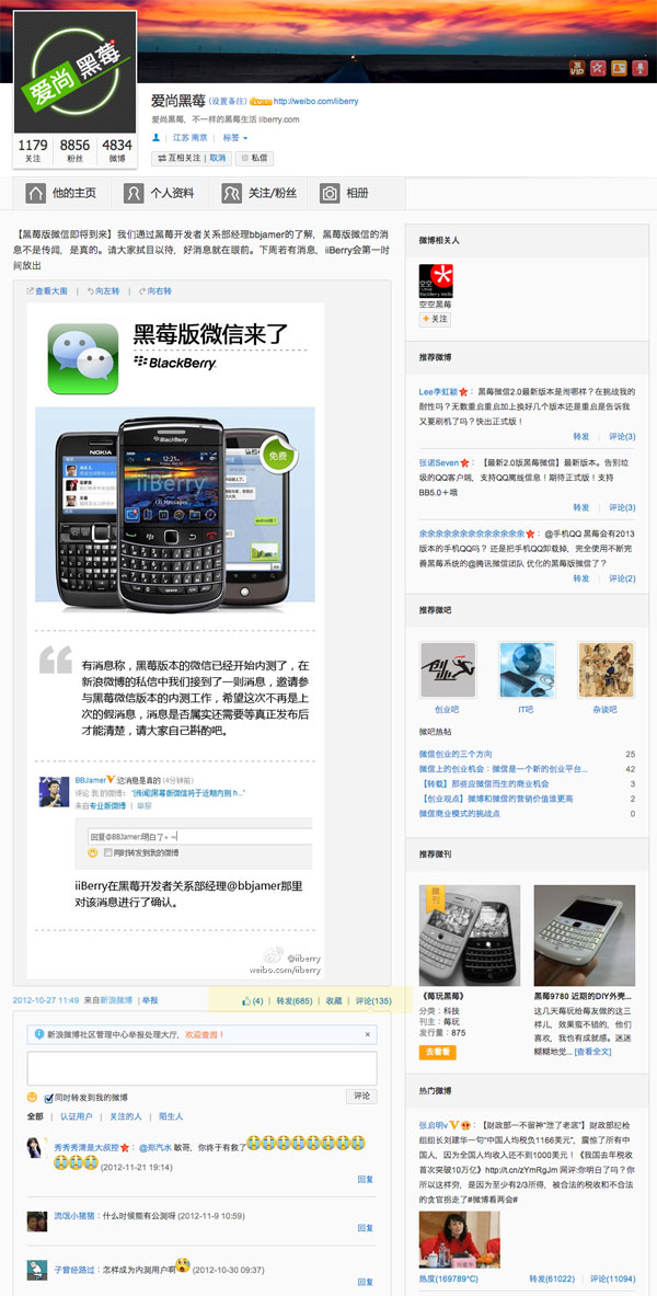 WeChat on BlackBerry
