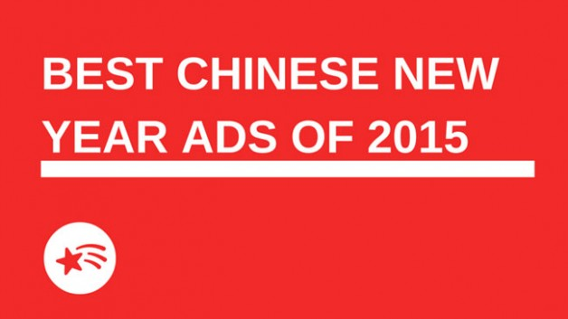 http://www.hashmeta.com/wp-content/uploads/2015/02/BEST-CHINESE-NEW-YEAR-ADS-OF-2015-628x353.jpg